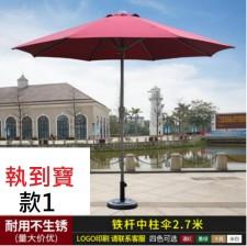 全新 太陽傘 w6272