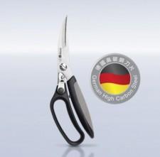 German Pool 德國寶 不銹鋼日式廚師刀 KSC-398