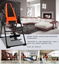 全新健身器材(123*71*144CM)  黑/橙色w1881