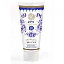 Gzel 皇室莓子身體磨砂 200ml  (#C129)