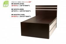 廠家直銷 全新 3尺/4尺 雙人床 #MF-401074 / MF-401076 低甲醛環保板 (包送貨及安裝)