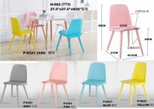 廠家直銷 全新 椅子 多款顏色 #H-062  (包送貨及安裝)
