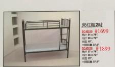 全新 黑/白色  上下層鐵床 2尺半 (#bc-b230)