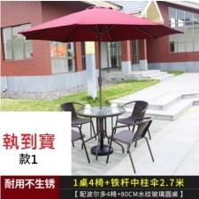 全新 太陽傘連椅 w6273