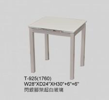 廠家直銷 全新 閃銀腳架超白玻璃檯 #T-925  (包送貨及安裝)