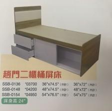 廠家直銷 全新 3尺/4尺/4尺半吋 新款趙門二櫃桶屏床 #SSB-0136/ SSB-0148/ SSB-0154 (包送貨及安裝)