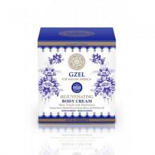 Gzel 皇室玫瑰花身體補濕霜 370ml (#C116)