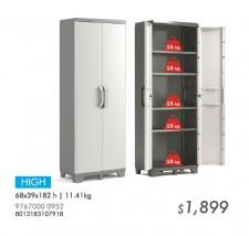 全新意大利進口戶外儲物櫃  - #9767000 0952