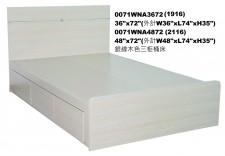 廠家直銷 全新 3尺/4尺/4尺半/5尺 床 #0071WNA (包送貨及安裝)