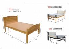 全新 3尺/4尺 單人床/雙人床 (可改尺寸) #AH3616 / AH4816 / 24360 / 24480 / 23360 / 23480