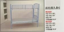 全新 黑色 上下層鐵床 2尺半/3尺 (#bs-9230)