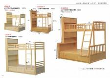 全新 3尺/上3下4尺 雙層床/碌架床 (可改尺寸) #L3636K / L3648K / AH3636K / AH3648K