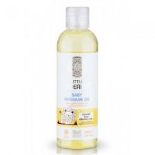 小寶貝有機玫瑰果親膚按摩油 (初生適用) 200ml (98%天然成分) (#E4)