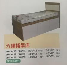 廠家直銷 全新 3尺/4尺/4尺半吋 新款六櫃桶屏床 #SHB-0136/ SHB-0148/ SHB-0154 (包送貨及安裝)