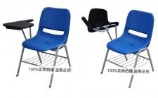全新寫字板椅  (51*58*83cm) 6種顏色w2635