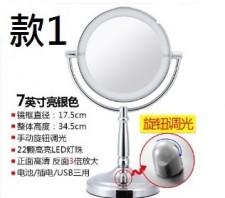 全新枱鏡 (#w5385)