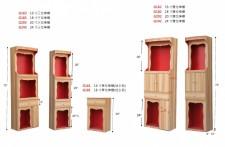廠家直銷 全新 神枱櫃 #G163 / G162 / G161 (包送貨及安裝)