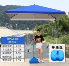 全新 太陽傘連椅 w6275