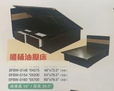 廠家直銷 全新 4尺/4尺半/5尺吋 新款櫃桶油壓床 #SFBW-0148/ SFBW-0154/ SFBW-0160 (包送貨及安裝)