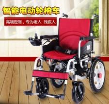 全新電動輪椅  (65*117*93.5cm) 紅色w2781
