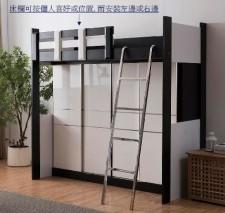 廠家直銷 全新 2尺半/3尺 組合床 #GO-177-3072/GO-177-3672  (包送貨及安裝)