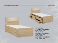 廠家直銷 全新 3尺至4尺半 白橡木色床架連五抽屜 #WP-019-BW (包送貨及安裝)