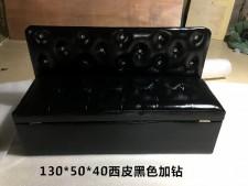 全新 儲物椅子/梳化 (#W5499)