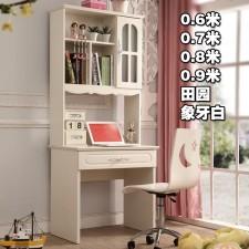 全新書枱 60/70/80/90cm (#W5481)
