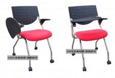 全新寫字板椅  (50*55*83cm) 3種顏色w2632
