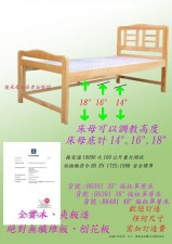 偏柱單層木床架 (2尺半, 3尺,  4尺) #B6301 / B6361 / B6481