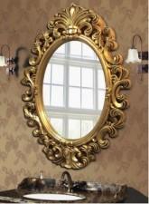 全新 鏡子 w5193