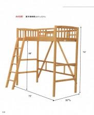 全新 高架床 (可改尺寸) #AH580