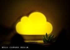全新云朵燈   (10*6*6.5CM)  4種顏色w4648