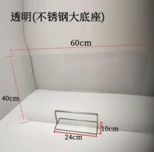 防疫隔板 (可訂做尺寸) w5975