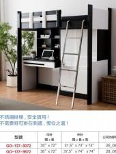 廠家直銷 全新 2尺半/3尺 組合床 #GO-137-3072/GO-137-3672  (包送貨及安裝)