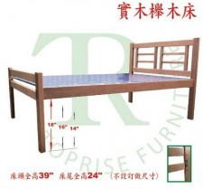 上下層床 木床架 (2尺半, 3尺, 3尺半, 4尺) #TR1130 / TR1136 / TR1142 / TR1148