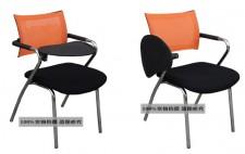 全新寫字板椅  (47*56*84cm) 黑橙色w2628