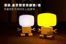 全新聲控燈   (12.5*7*19CM)  2種顏色w4681