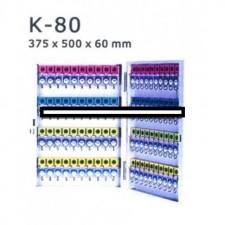 全新80條匙鎖匙箱 #B-FC065
