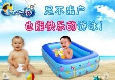 全新BB泳池   (110/125*85*30CM)  藍色w4855