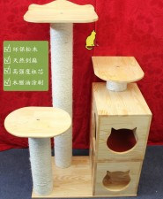 全新貓屋   (70*40*120CM)  木色w4945