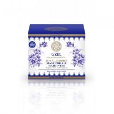 Gzel 皇室莓子髮膜 120ml (#C51)
