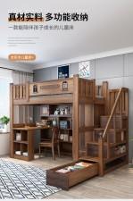 全新 L型床/組合床/高架床 w5680