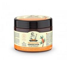 奧瑪有機沙棘杏子滋潤身體乳霜 300ml (#C121)