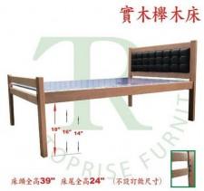 上下層床 木床架 (2尺半, 3尺, 3尺半, 4尺) #TR1130b / TR1136b / TR1142b / TR1148b