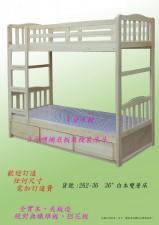 全新 3尺 白木雙層木床 (# 262-36)