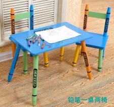 全新兒童檯椅   (55*35*42/26*28*53CM)  彩色w4824