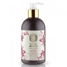 乳木果柔膚香皂液 500ml (#C84)