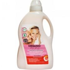 Organic People 葡萄柚苦橙花果香衣物柔順劑 1.5L (#E101)