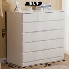 全新 七斗櫃  (100*45*92.5cm) 6色 w5117